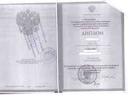 Документы для защиты диссертации экспертное заключение отзыв  4 справка подтверждающая сдачу кандидатских экзаменов