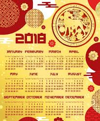 Chinese Calendar Template Chinese New Year Calendar Template Stock Vector Colourbox
