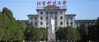How to Apply University of Science and Technology Beijing ...