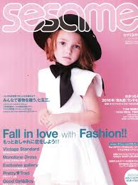 孕婦嬰幼兒童裝 日文雜誌 Karinana日雜 淘寶海外