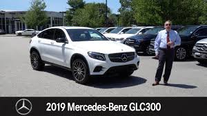 Search over 12,600 listings to find the best local deals. Cranberry Red Interior 2019 Mercedes Benz Glc 300 4matic Youtube
