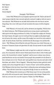 funny crazy essay gallery ebaum s world 1 funny crazy essay