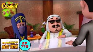 motu patlu in hotel motu patlu in hindi 3d animated cartoon series for kids