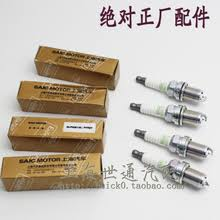 mg3,automobiles accessories & parts online shopping for mg3 Roewe 350 Mg3 Car Fuse Box roewe 350, 550, 750 mg mg3 mg6 mg7 ngk spark plugs for 4 s