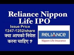 71, scbd jakarta 12190, indonesia tel: Reliance Nippon Life Ipo Details Should You Invest Youtube