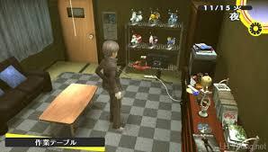 Persona 4 Vending Machine Enchanting Persona 48 Golden Platinum Trophy Guide LH Yeungnet Blog Tech