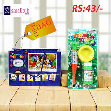 return gift smalltub return gifts photos atpally hyderabad gift return