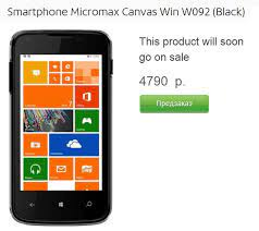 Micromax Canvas Win W092 goes on pre ...