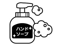 ハンドソープ泡石鹸の白黒イラスト かわいい無料の白黒イラスト モノ
