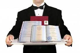 Как делают дипломы с занесением в реестр Глобус Украины Как делают дипломы с занесением в реестр