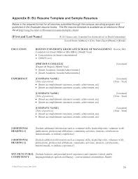 Sample Resume With Achievements Accomplishment Resume Template ...