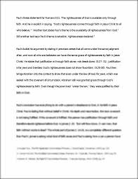 essay on jesus this essay explains the meaning and importance of  christian worldview essay writing christian worldview essay bibl christian worldview essay