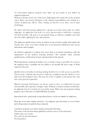 Brilliant Ideas Of Resume Cover Letter Examples No Experience About
