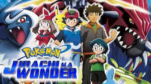 Pokemon Movie 6 Jirachi Ka Wonder Hindi