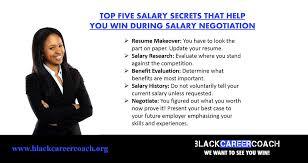salary negotiation black career coach salary negotiation