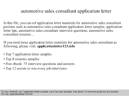 Automotive sales consultant application letter