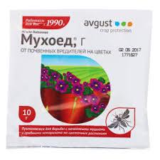 <b>Средства</b> от <b>комаров</b>, клещей и мух