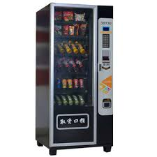 Commercial Vending Machine Classy Commercial Puree Food Vending Machine To Accept Credit Card Buy