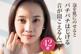 ネオ*ちゅらびはだ【2020】 | アイライン, マツエク, マスカラ
