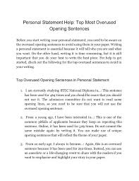 personal statement help discover the most overused opening sentences  2