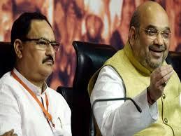 Karnataka Bjp Delegation Meets Amit Shah Jp Nadda In New Delhi