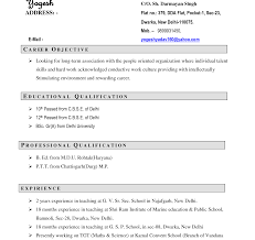 Civil Engineering Resume Examples Professionalme Example Sample Examples Of For College Students 58