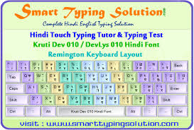 Hindi Keyboard Chart Pdf Hindi Font Download Free Hindi Font Devlys Kruti Dev Mangal