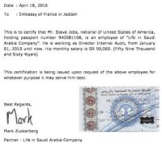 Sample Introduction Letter For Visa Processing In Saudi Arabia