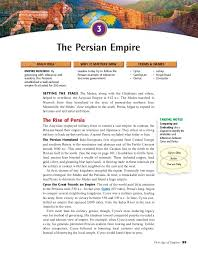 King Cyrus And King Darius Venn Diagram World History Chapter 4 Section 3 The Persian Empire