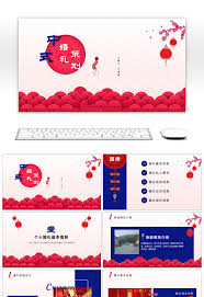 Wedding Planner Ppt Awesome Chinese Wedding Planning Scheme Ppt Template For Unlimited