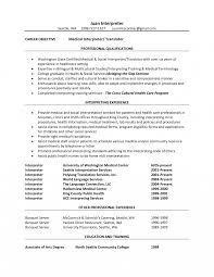 Best Resume Work Meaning In Hindi Gallery Example Resume And
