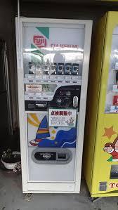 Vending Machine Camera Mesmerizing FileCamera Vending Machine Japan 48jpg Wikimedia Commons