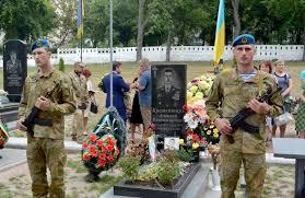 Под посольство Британии в Киеве несут цветы в память о жертвах трагедии в Манчестере - Цензор.НЕТ 2651