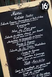french fine dining menu ideas. traditional french dinners have up to seven courses and may last several hours. fine dining menu ideas