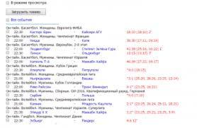 Новый Сайт Бк Зенит Zenitbet12 Win