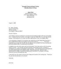 Letter Of Reccomendation Templates Letter Of Recommendation Template