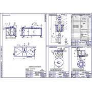 Дипломная работа по теме Первичная обработка молока танк  Резервуар охладитель