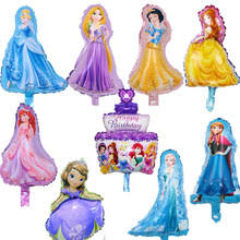 Compare prices on Disney <b>Party Princess</b> - shop the best value of ...