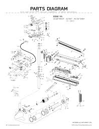 minn kota edge 55 parts 2015 from fish307 com Minn Kota Wiring Kits at Minn Kota Edge 55 Wiring Diagram