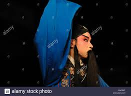china opera man with long black beard stock image