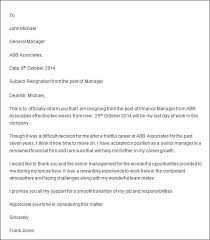 Professional Resignation Letter Format - April.onthemarch.co