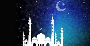 Eid-ul-Fitr 2021: Wishes, WhatsApp, Facebook status, <b>Eid Mubarak</b> ...