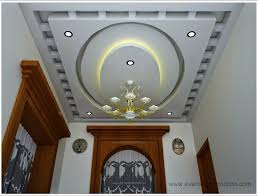 Gypsum Board Ceiling Designs 2018 Gypsum Board Ceiling Design Catalogue Pdf All Home Decor