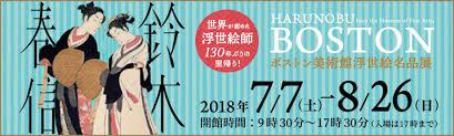 「福岡市博物館 幽霊・妖怪の世界展」の画像検索結果