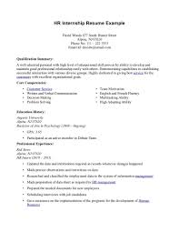 Finance Internship Resume No Experience Sample Customer Service