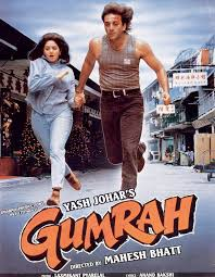 Image result for film (Rudaali)(1993)