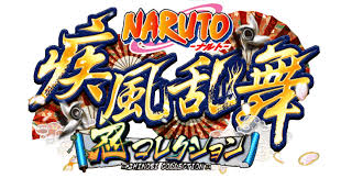 Image - Naruto SCSR logo.png | Narutopedia | FANDOM powered by Wikia