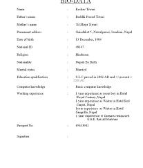 Sample Resume For Marriage Proposal 500898 Fresh Muslim Matrimonial
