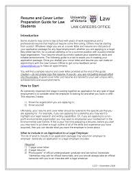 Fascinating Law School Resume 2 Pages With Law School Cover