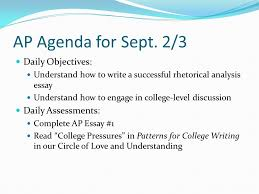 ap english language agenda for daily questions  6 ap